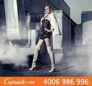 周杰伦德尔惠09板鞋广告