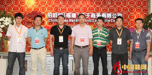 2011年8月3日,泉州经贸委考察团莅临福祺网络集团参观