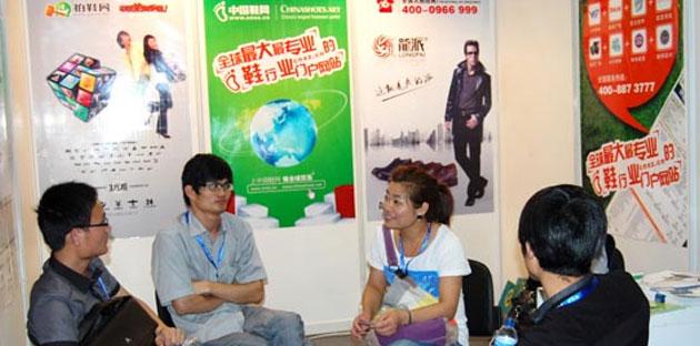 2011年6月4日,中国鞋网参展上海鞋展 彰显专业网站影响力